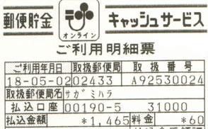 20060517c12.jpg
