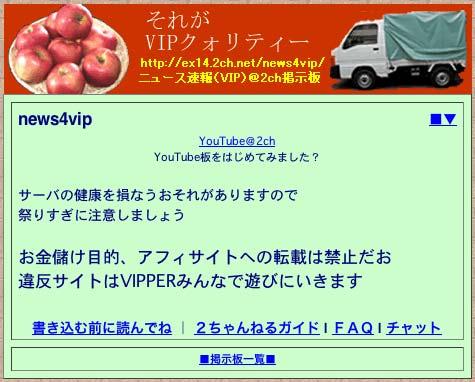 20060530a01.jpg