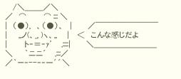 20060423b02.jpg