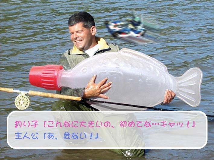 20080519a138.jpg