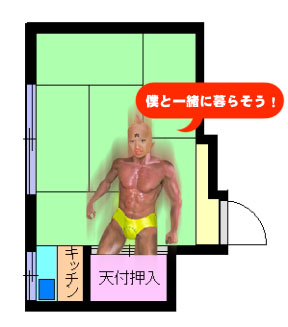 20080519a143.jpg