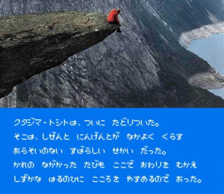 20090414a121.jpg